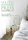 INTERIOR PRESS vol.15