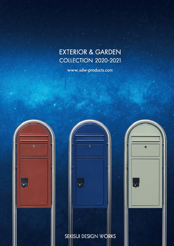 EXTERIOR & GARDEN COLLECTION 2020-2021