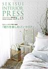 INTERIOR PRESS vol.15